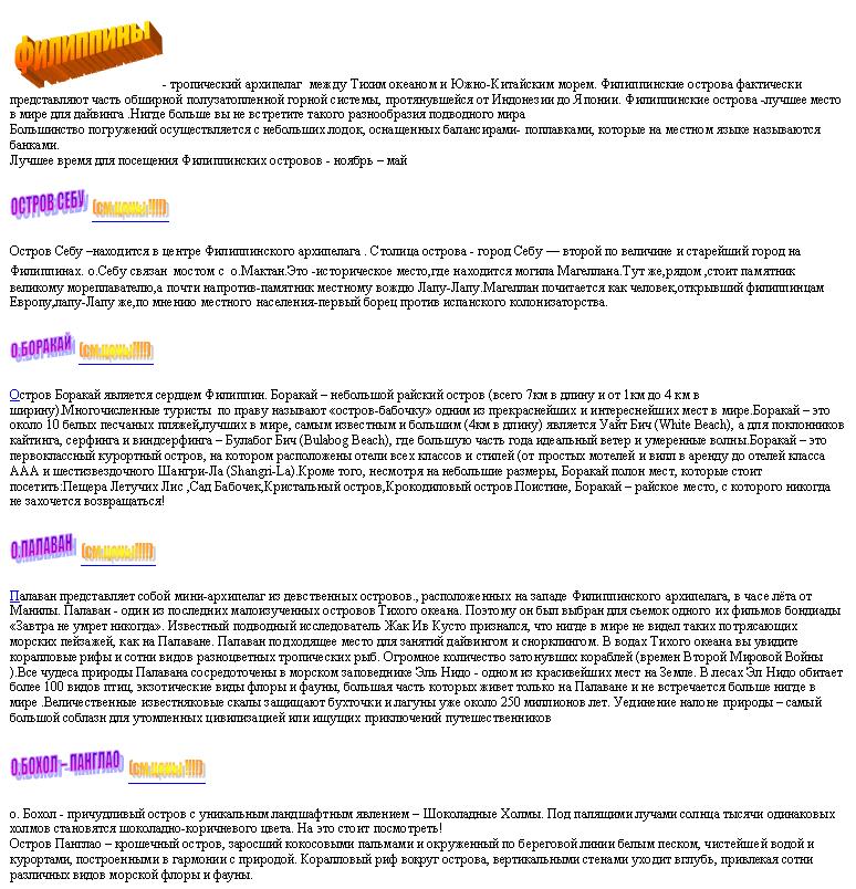 официальное письмо о партнерстве образец