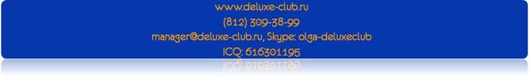Описание: cid:image011.jpg@01CC72D2.8CD6AE80
