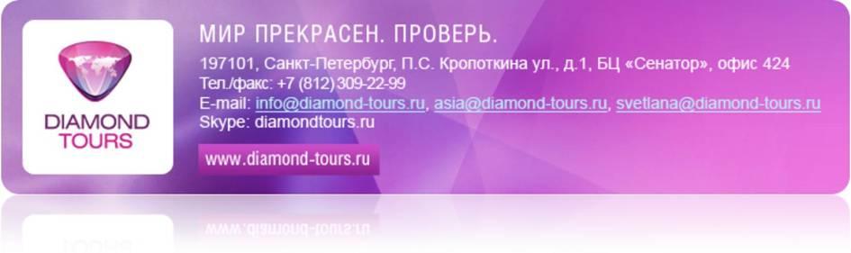 DT-podpis-rus.jpg