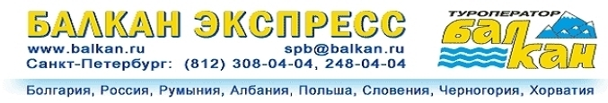 cid:part1.06010601.09090909@balkan.ru