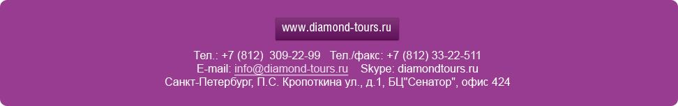 Описание: DT-rassilka2.jpg
