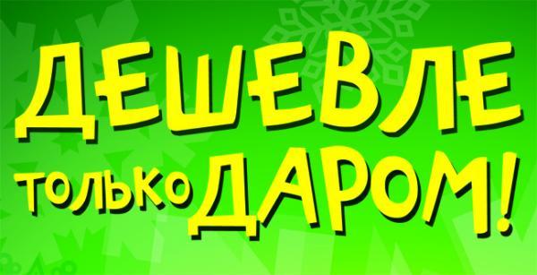 http://www.gkuniversal.ru/upload/blog/40f/01.jpg