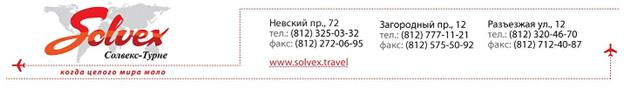 http://img.dneprovoi.ru/20121211/msg-1355210402-29619-0/msg-29619-3.png