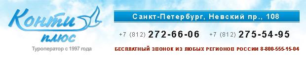 https://cache.mail.yandex.net/mail/6c78a60dfa865cd1dae3c30556756ff8/img.usndr.com/ru/user_file?resource=himg&name=5grk3t8twz4ytpxogugn9znhqod3syh1equmpt5sgyuysywm8w9tww93oqdwja8wispejyqbbf7uto