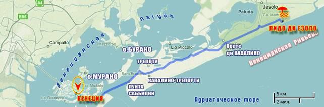 Как добраться из лидо ди езоло до венеции 2018