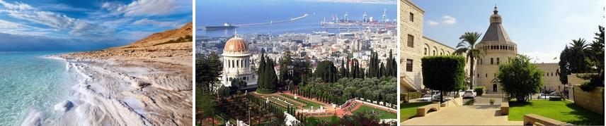 туры в израиль от туроператора