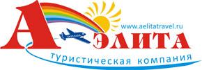 Логотип ООО Аэлита