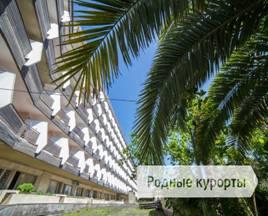 http://www.multitour.ru/files/imgs/nologo-700x466c/hotel_7728_64091_0.jpg