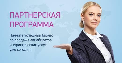 C:\Users\Sokolova\AppData\Local\Microsoft\Windows\INetCacheContent.Word\Профи_2.jpg