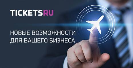 C:\Users\Sokolova\AppData\Local\Microsoft\Windows\INetCacheContent.Word\Профи_1.jpg