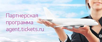 C:\Users\Sokolova\AppData\Local\Microsoft\Windows\INetCacheContent.Word\Профи_3.jpg