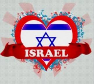 израиль с сайта рис.jpg