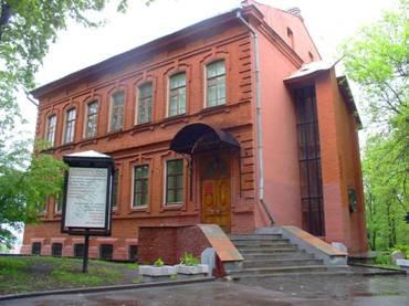 Музей Шагала.jpg